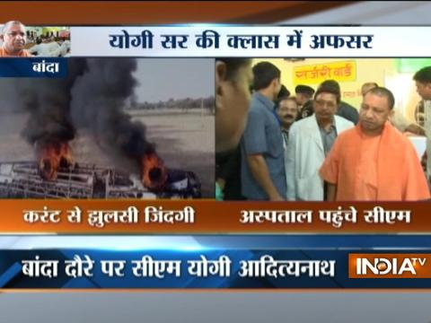 CM Yogi Adityanath reached Banda and meet the Bus fire tragedy patients in hospital