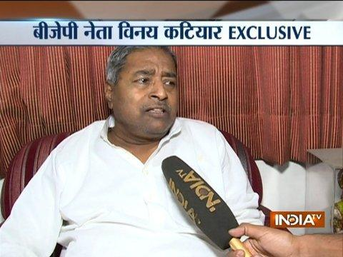 Taj Mahal was Tejo Temple, Shah Jahan converted it into a graveyard : BJP leader Vinay Katiyar