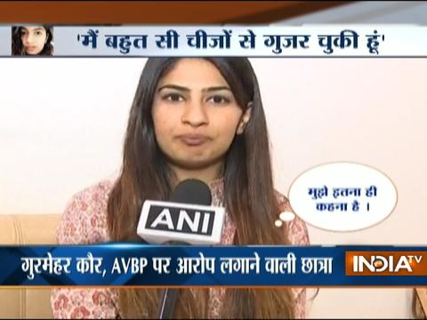Ramjas Collage Protest: Gurmehar Kaur withdraws from campaign against ABVP