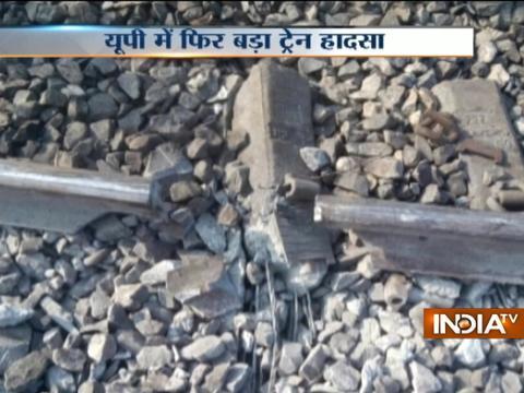 Uttar Pradesh: 7 coaches of Howrah-Jabalpur Shaktikunj Express derail near Sonbhadra