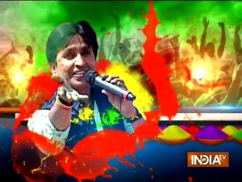 India TV Exclusive Holi : Watch India TV's special prog and enjoy poetry with Dr. Kumar Vishwas