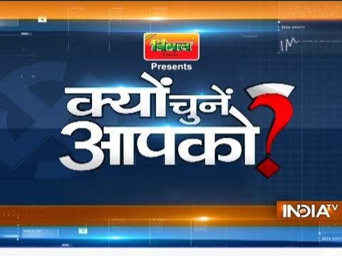 Kyu Chune Aapko: Debate on public issues in Rajendra Nagar ahead of Delhi MCD Polls