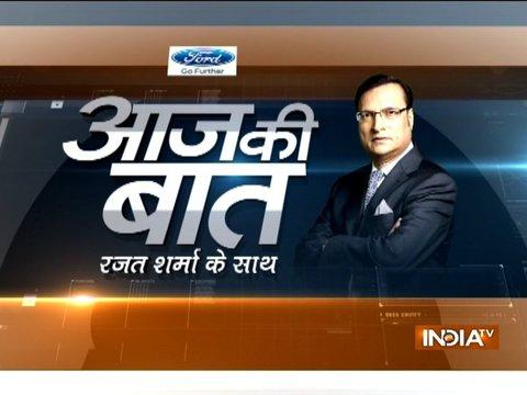 Aaj Ki Baat with Rajat Sharma | 17th October, 2017