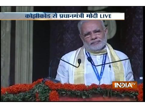PM Modi speaks at the Pandit Deendayal Upadhyaya's centenary celebrations in