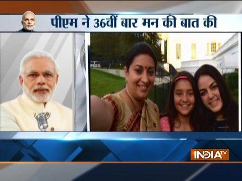 PM Modi aadresses nation in 36th edition of