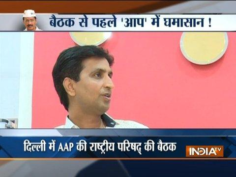 AAP national council meet today, Kumar Vishwas not given slot to speak