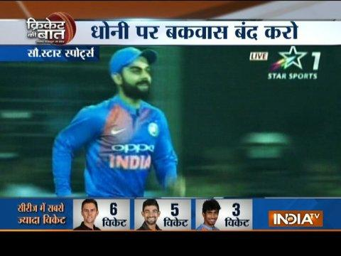 3rd T20I: India win maiden T20I series against New Zealand