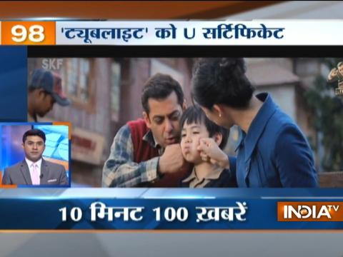 News 100 | 24th May, 2017