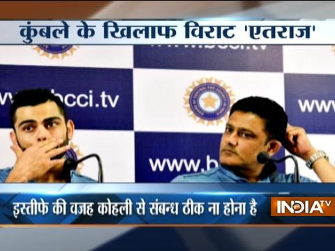 Kohli had reservations with my 'style', says Anil Kumble as he steps down as Team India head coach
