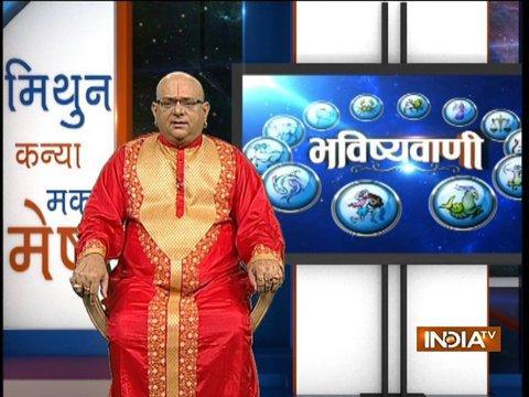 Bhavishyavani | 23rd October, 2017 ( Full )