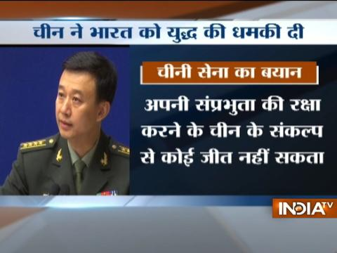 Doklam Standoff: Will safeguard China's sovereignty at any cost, PLA threatens India