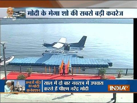 Visuals from Dharoi Dam: Prime Minister Narendra Modi soon to arrive at Sabarmati River