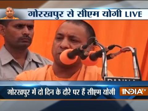 UP Chief Minister Yogi Adityanath addresses RSS-BJP Coordination meeting in Gorakhpur