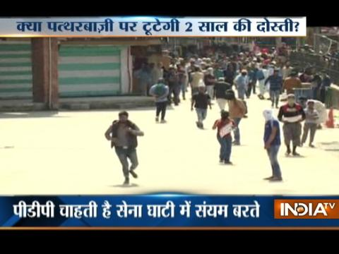 Ankhein Kholo India | 24th April, 2017