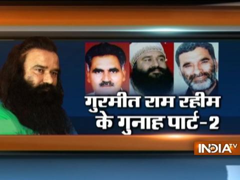 Dera chief Gurmeet Ram Rahim Singh's hearing in murder cases to begin shortly
