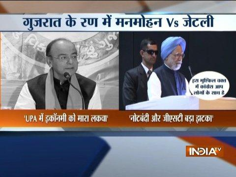 War of words between Manmohan Singh, Arun Jaitley over demonetisation and GST