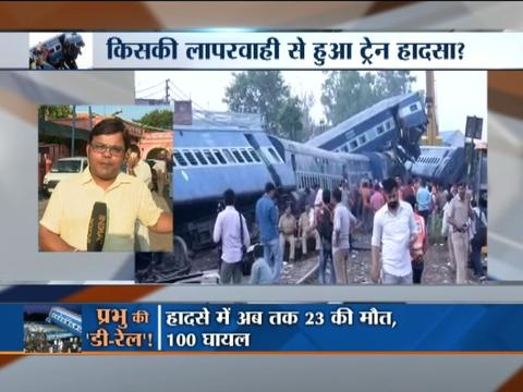 Ankhein Kholo India | 20th August, 2017