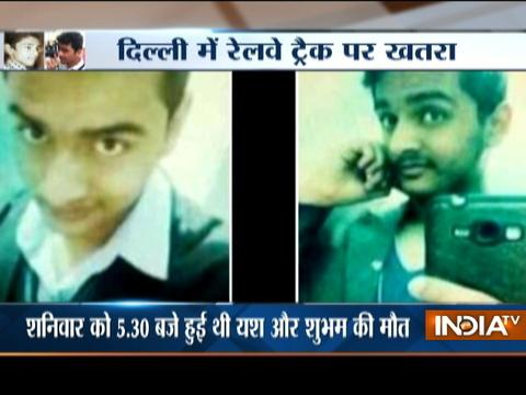 Delhi: Two teens crushed to death by speeding train while trying to shoot