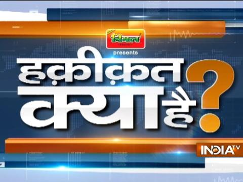 Haqikat Kya Hai: Heavy rains, floods continue to batter Bihar, rescue operation on