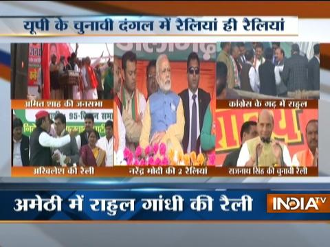 PM Modi to address rally in Bahraich and Basti today