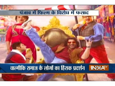Ankhein Kholo India | 6th August, 2016 - India TV