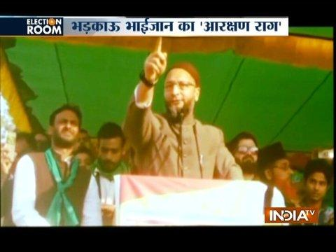 Election room on Gujarat election: Owaisi Demand reservation for muslim