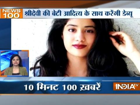 News 100 | 26th April, 2017