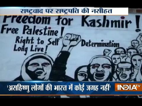 Ankhein Kholo India | 3rd March, 2017