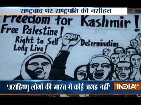 Ankhein Kholo India | 3rd March, 2017