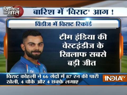 Cricket Ki Baat: Watch India's biggest win over West Indies