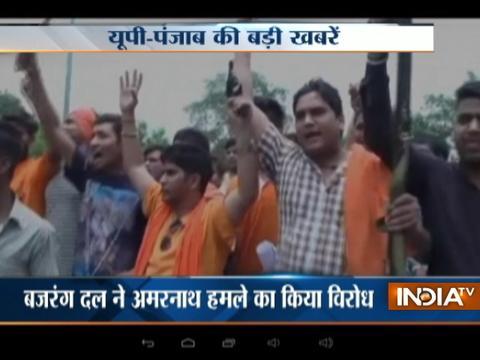 5 Khabarein UP Punjab Ki | 13th July, 2017