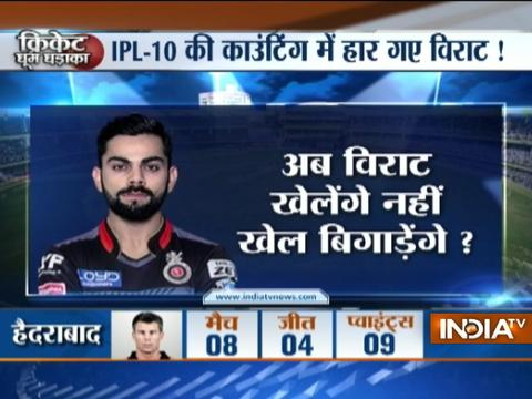 Cricket Ki Baat: Captain Kholi out from IPL!