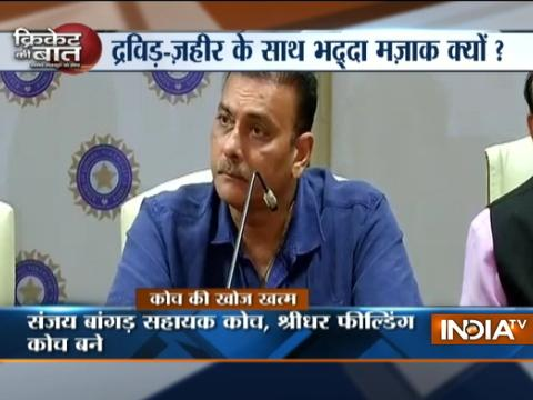 Cricket Ki Baat: Ravi Shastri gets his way, Bharat Arun appointed bowling coach