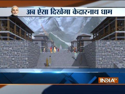Watch: First look of PM Modi's new Kedarnath Temple