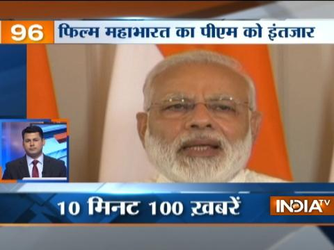News 100 | 7th June, 2017