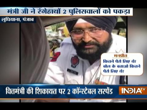 Caught On Camera: Manpreet Singh Badal catches traffic cops taking bribe in Ludhiana