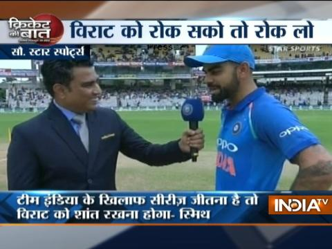 India vs Australia 1st ODI: Team India Captain Virat Kohli wins the toss, Elects to bat