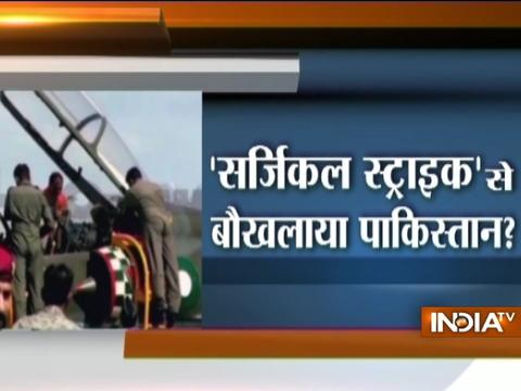 Has Pakistan got terrified after Indian army conducted surgical strike on its army post?