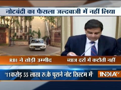 Top 5 News of the Day | 7th December, 2016 - India TV