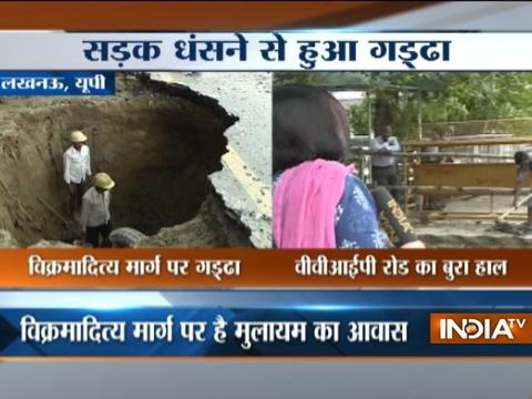 Lucknow: Potholes form near Mulayam Singh Yadavs residence