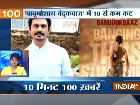 News 100 | 17th August, 2017
