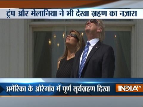 US President Trump, Melania witnessed total solar eclipse from White House