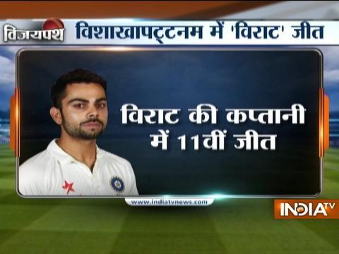 Vizag Test: Ashwin, Jayant script India's 246-run win over England