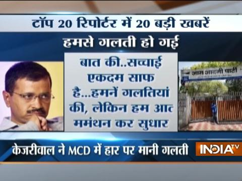 Top 20 Reporter | 29th April, 2017 ( Part 2 ) - India TV