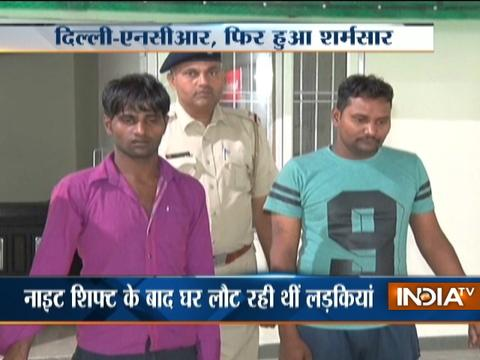 Two girls in Gurugram fight rapist and send him to jail