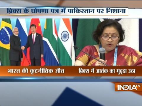 BRICS Xiamen Summit: MEA addresses a press conference in Xiamen, China
