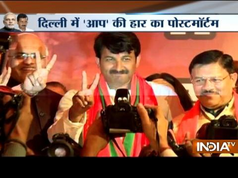 Haqikat Kya Hai: BJP retains MCD for third consecutive time, AAP blames EVMs