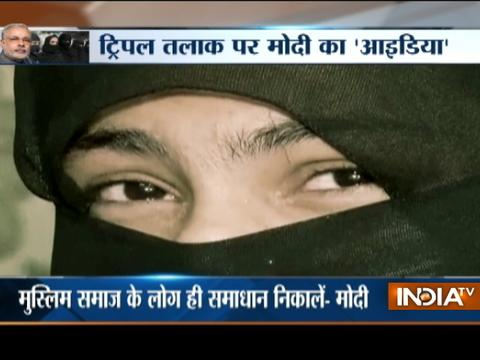 Don't allow triple talaq to be politicised says PM Modi to Muslims