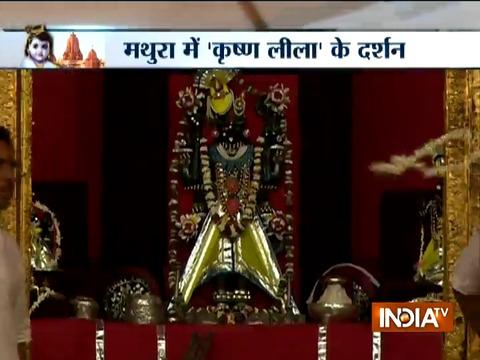 Janmashtami: Know more about Dwarkadheesh temple in Mathura