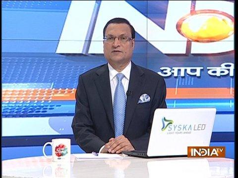 Aaj Ki Baat with Rajat Sharma | 23rd November, 2017